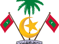 Consulate of the Republic of Maldives