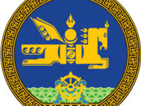Consulate of Mongolia