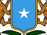 Consulate General of the Somali Republic
