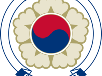 Consulate General of the Republic of Korea - Houston