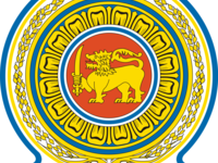 Consulate of Sri Lanka