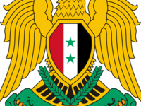 Honorary Consulate of the Syrian Arab Republic - Carlton
