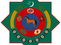 Consulate General of Turkmenistan