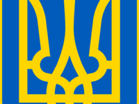 General Consulate of Ukraine - Frankfurt