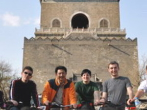 Beijing Hutong Bike Tour Photos