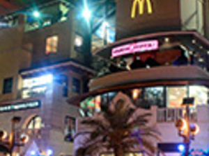 Bogota Shopping Tour. Photos
