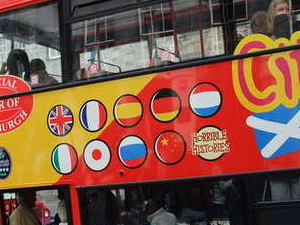 City Sightseeing Edinburgh hop on hop off tour Photos