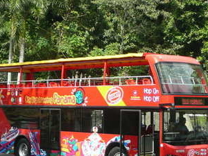 City Sightseeing Panama hop on hop off tour Photos