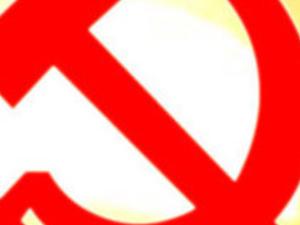 Communist Kiev Photos