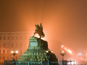 Evening Kiev Photos