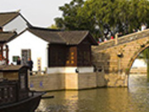 Full Day Excursion To Suzhou From Shanghai Photos