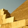 Full day to Pyramids and Egyptian Museum