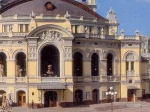 General Sightseeing Walking Tour Kiev Photos