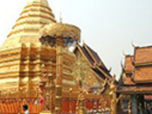 Half Day Doi Suthep Temple With City Temples From Hotel Inside Chiang Mai City Only Photos