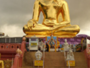 Half Day Golden Triangle Without Lunch From Hotel Inside Chiang Rai City Only Photos