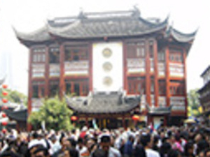 Half Day Shanghai City Tour Photos