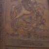 Half day visit old Cairo Churches & Coptic Museum