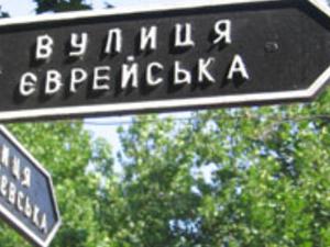 Jewish Odessa Photos
