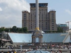 Kyiv city overview tour Photos