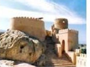 Nakhl Rustaq - Fascinating Forts Photos
