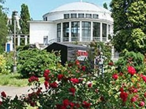 National Botanic garden Photos