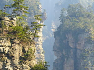 NATURAL WONDERS OF HUNAN PROVINCE Photos