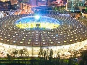 NSC «Olympic» Photos
