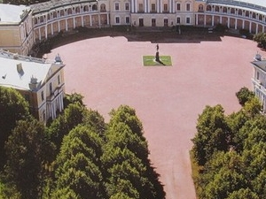 Pavlovsk Private Tour Photos