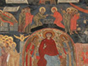 Plodiv & Bachkovo Monastery Photos