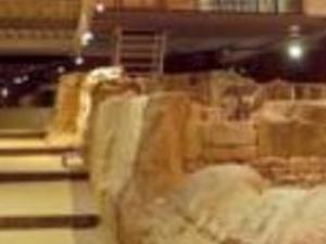 Punic wall Photos