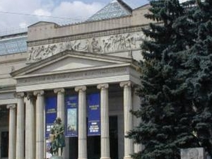 Pushkin Museum of Fine Arts Private Walking Tour Photos