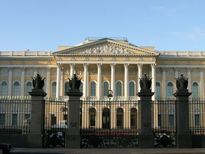 Russian Museum Private Walking Tour Photos