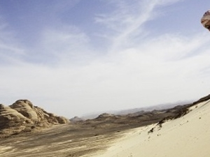 Sandboarding in Sinai Photos