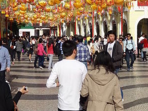 See Macau Attractions Pass Photos