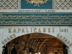 The Grand Tour Of Turkey 30 Days Photos