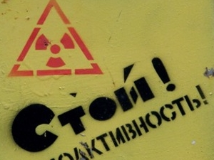 Tour to Chernobyl Photos