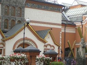 Tretyakov State Gallery Private Walking Tour Photos