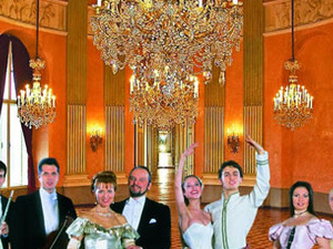 Vienna Residence Orchestra - Daily Mozart & Strauss Classical Concerts Photos