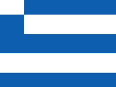Griechische Zentrals Fuer Fremdenverkehr