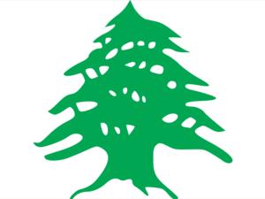 Office du Tourisme Libanais