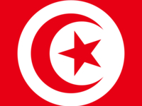 Tunisian National Tourist Office