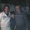 Argentina Family