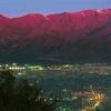 The center in Santiago, Chile