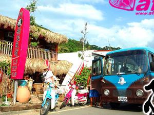 Afei Surf Hostel