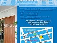Asphodel Inn