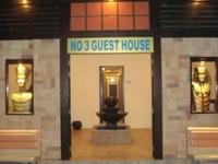 Babylon Guesthouse