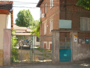 Bike Hostel Plovdiv