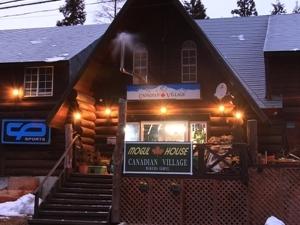 Canadian Village