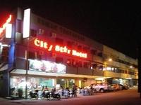 City Star Hotel