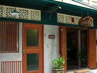 Cozy Bangkok Place